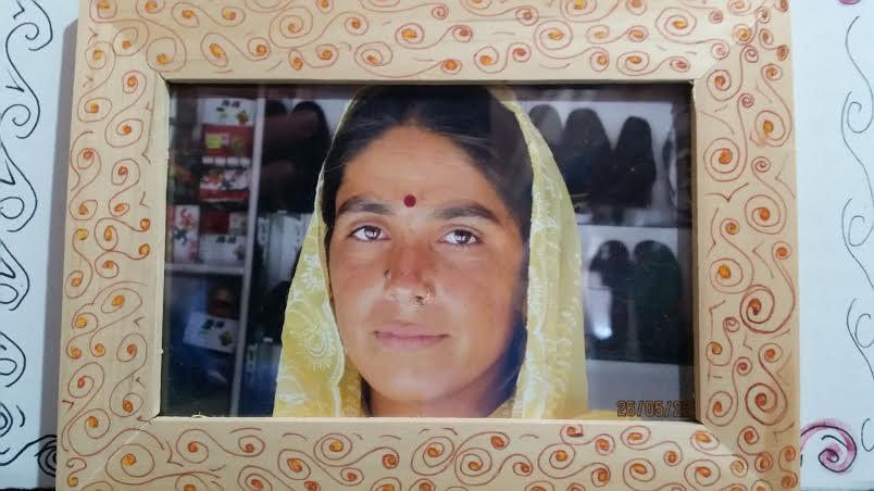 אישה הודו